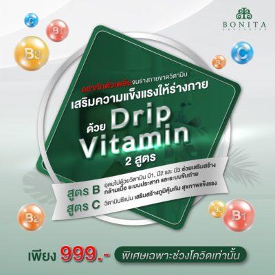 Drip vitamin