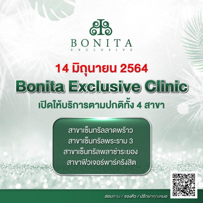 Bonita Exclusive เปิดให้บริการตามปกติ